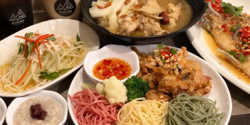 【台南美食-中西區】新店報報!!!學生激推的百元泰式料理《OKU 噢酷食所》 |新光三越| |泰式料理| |五妃街美食|