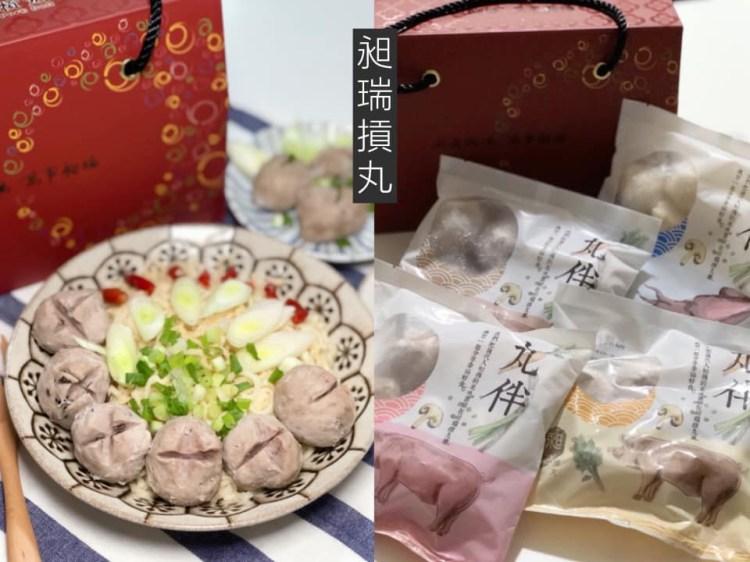 【小廚娘-分享】在家也能品嘗到新竹老字號美味貢丸《昶瑞摃丸》|宅配美食| |新竹美食|