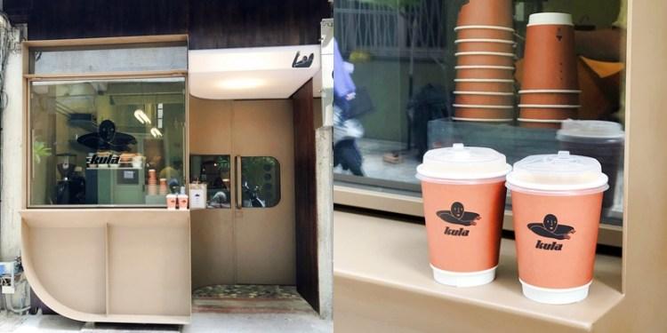 【台南美食】咖啡店賣牛肉飯、控肉飯也太神奇!!!《窟仔kula》巷弄內的老屋咖啡店推薦 |台南咖啡店| |外帶咖啡吧| |台南老屋|