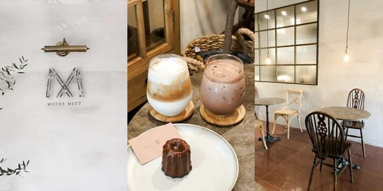 【台南美食】佳里絕美超質感花藝咖啡店《Muzhi Meet》|佳里美食| |台南咖啡店| |網美景點|