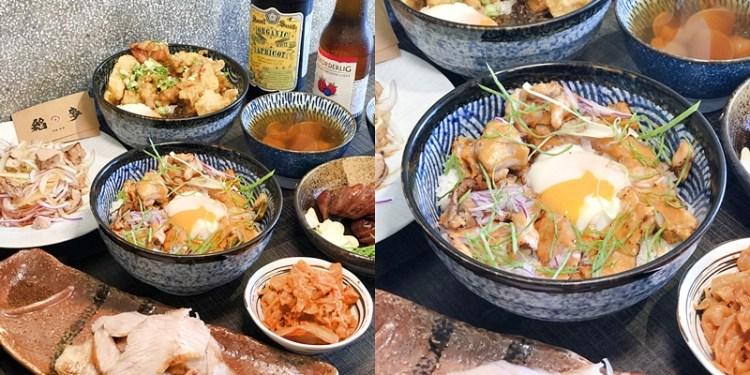 【台中美食】令人驚呼連連的美味丼飯!!!《稻.麥食堂》西式與日式結合的創意居酒屋 |台中餐廳| |日式料理| |西區美食|