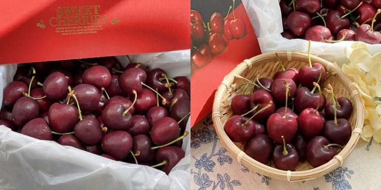 【宅配美食】市面上最大顆規格!!!鮮果GO《嚴選頂級智利空運黑櫻桃》送禮自用兩相宜 |團購美食| |免運優惠中|