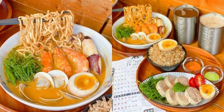 【台南美食】從小攤子到質感店面,超人氣的海南雞飯在這裡《岸 海產叻沙麵》|南洋美食| |中西區美食| |台南午餐| |新加坡美食|