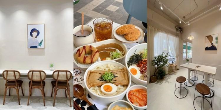 【台南美食】台南最美咖哩飯店!!!韓系風格超討人喜歡《大丸家 Curry Rice》 |新光三越| |台南咖哩| |炸雞甜甜圈|