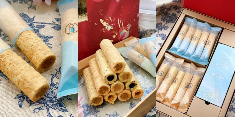 【春節禮盒推薦】超強聯名!!!「青鳥旅行 X 京盛宇」經典聯名禮盒限量販售《青鳥旅行.蛋捲的100種可能》|新年禮盒| |團購美食| |蛋捲宅配|