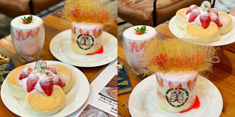 【台中美食】季節限定「奢華的草莓大福舒芙蕾」草莓糖葫蘆有夠吸睛《美好年代 Belle Époque》 |台中餐廳| |台中下午茶| |台中舒芙蕾|