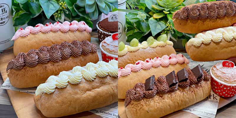 【台南美食】冰心軟法麵包消暑上市!卡哇伊的杯子蛋糕只要25元銅板價!《迷馬TEA BAR》  台南飲料   東區美食 