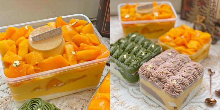 【宅配美食】超吸睛芒果布丁盒子蛋糕宅配到府吃起來!滿$1000免運~《Siang Hao Pâtisserie ·甜點》台中市有外送服務~|台中甜點| |團購美食|