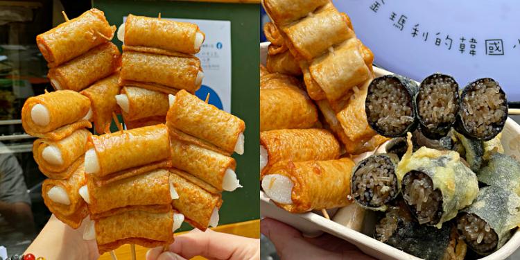 【台南韓式料理】道地韓國街頭小吃「韓式冬粉卷」有夠涮嘴!黑醬紅醬你選什麼醬!《金瑪利韓國小吃》 成大美食   街頭美食   韓國小吃 