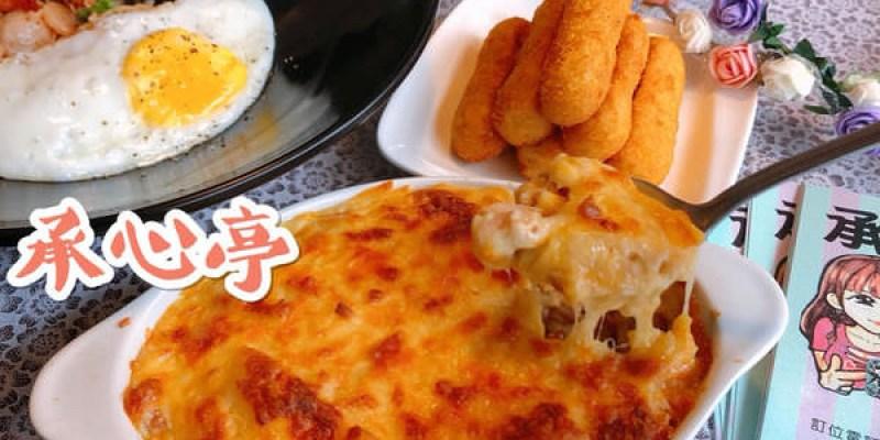 【台南美食-東區】 |東區美食| |家庭料理| |台南聚餐|《承心亭》隱藏在巷弄內的好味道