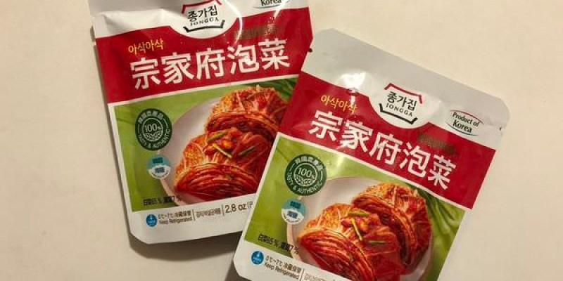 【超商美食-分享】 |便利商店| |全聯福利中心| |韓國美食| 韓國最夯伴手禮《宗家府泡菜》7-11開賣囉~~~