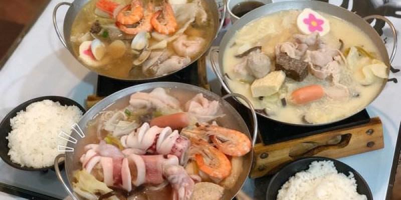 【台南美食-中西區】 |台南火鍋| |夏林路美食| |平價火鍋| 《鍋醬平價小火鍋》超Q彈小卷火鍋只有這裡才有!