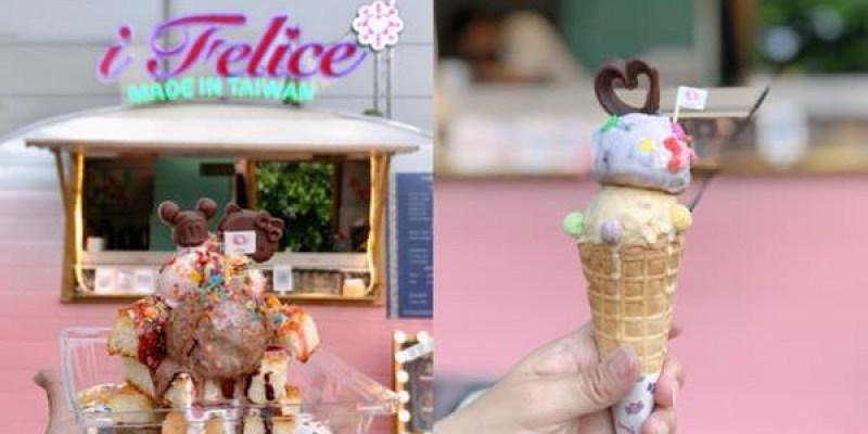 【台中美食-西屯區】 |台中景點| |貨櫃市集| |IG打卡| 《I Felice uno 貨櫃聚落》一起來吃超繽紛少女心的蜜糖吐司吧!