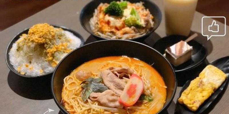 【台南美食-中西區】 |赤崁商圈| |平價美食| 南洋風味叻沙麵就在《小福袋著走美食》泡菜系列新上市