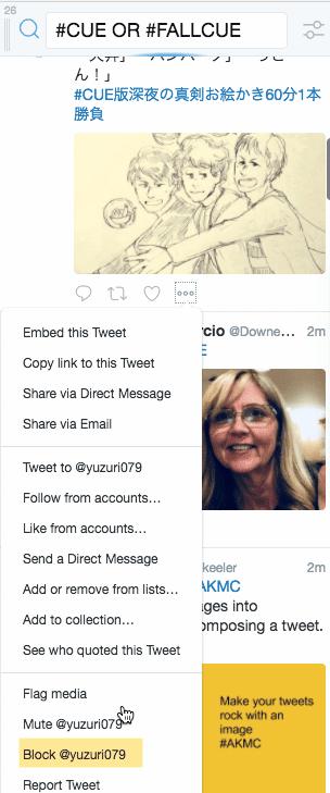 block someone on twitter