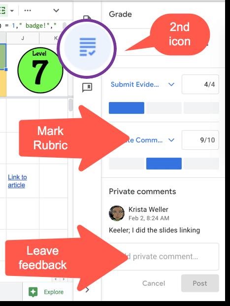 Feedback tool sidebar