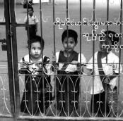school-gate-burma