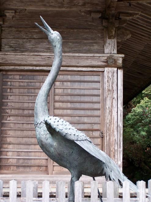 Niō Tsuru; Shikoku, Japan; 2006