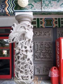 Carved post; Shikoku, Japan; 2006