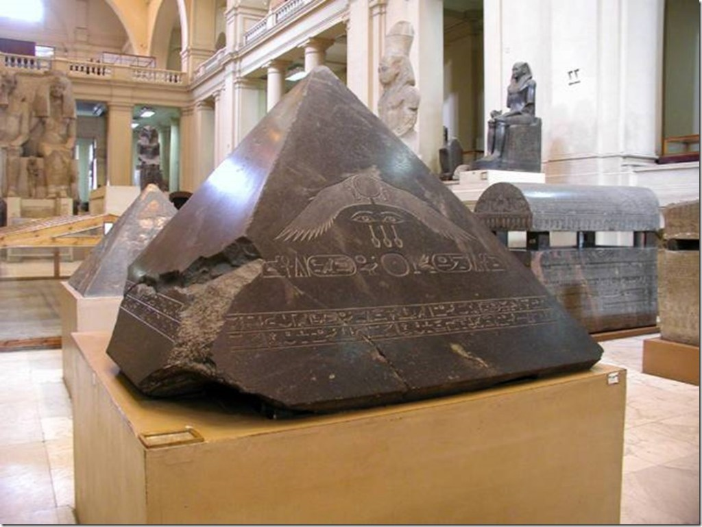 The mysterious Benben stone: An obelisk-like stone that was symbolic of the primeval mound of creation in Heliopolis - Alien UFO Sightings