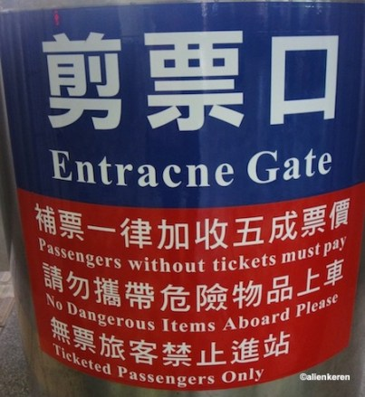 Use the ENTRACNE