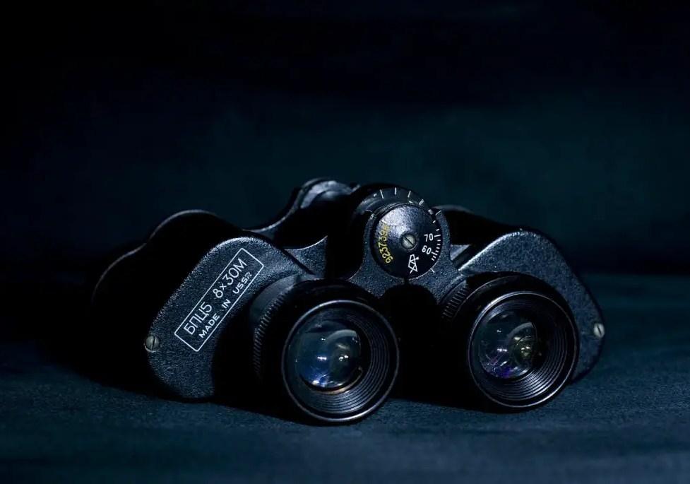 best nikon binoculars for astronomy