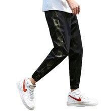 Casual Pants Men Breathable Fiber Fabric Pants Soft Skin Friendly Male casual pants Elastic Sweat Absorbing Trousers