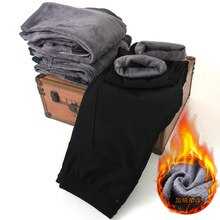 Mens Warm Pants for Winter Korean Slim Fit Fleece Lined Trousers Skinny Stretch Male Casual Elastic Waist Fashion Young