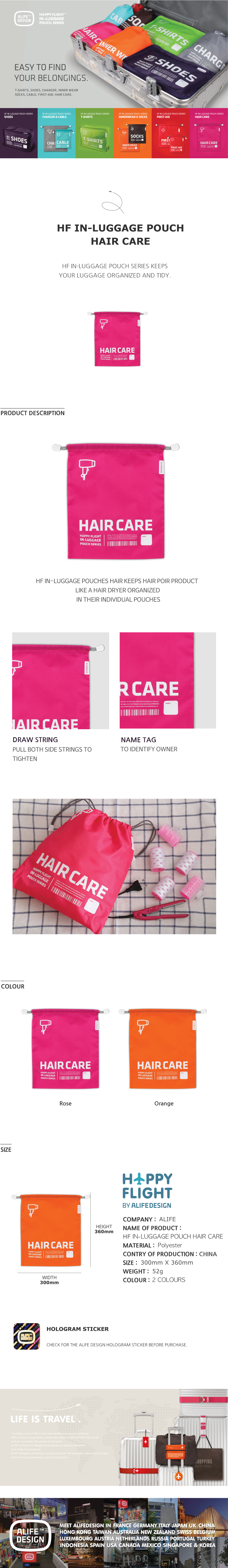 HF-INLUGGAGE-POUCH-HAIR