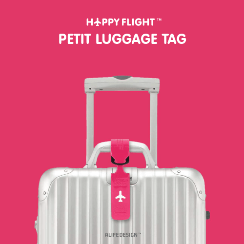 featured-images-HF-PETIT-LUGGAGE-TAG