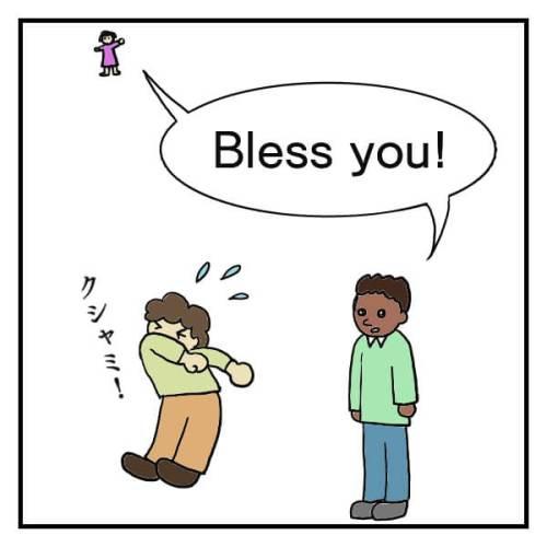 くしゃみをした人に対して、近くにいる人と遠くにいる人がBless youと言っている絵
