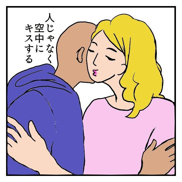 チークキスをする男女