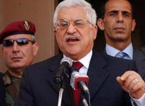 Abbas, Srigala Kejam Berbulu Domba