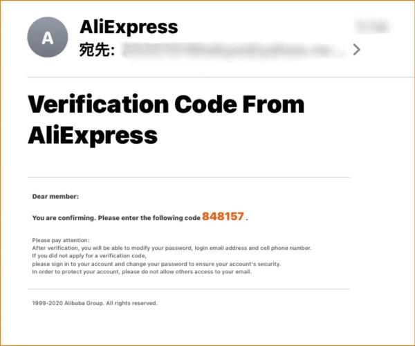 新しいメールアドレスに送られて来た検証コード