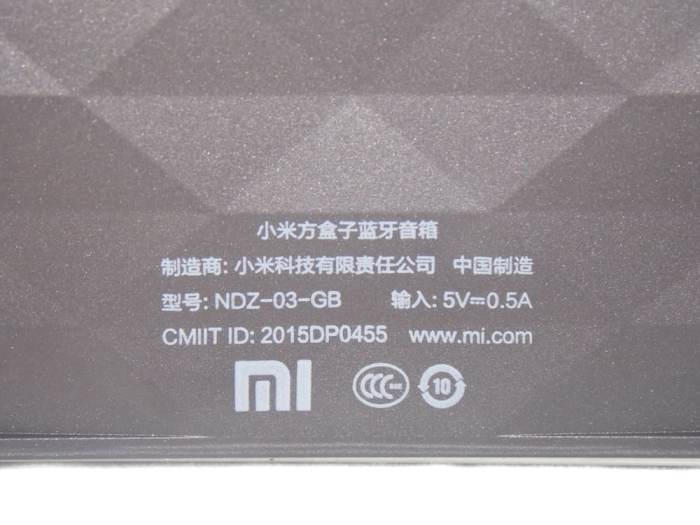 Xiaomi Bluetooth Speaker AliExpress specs