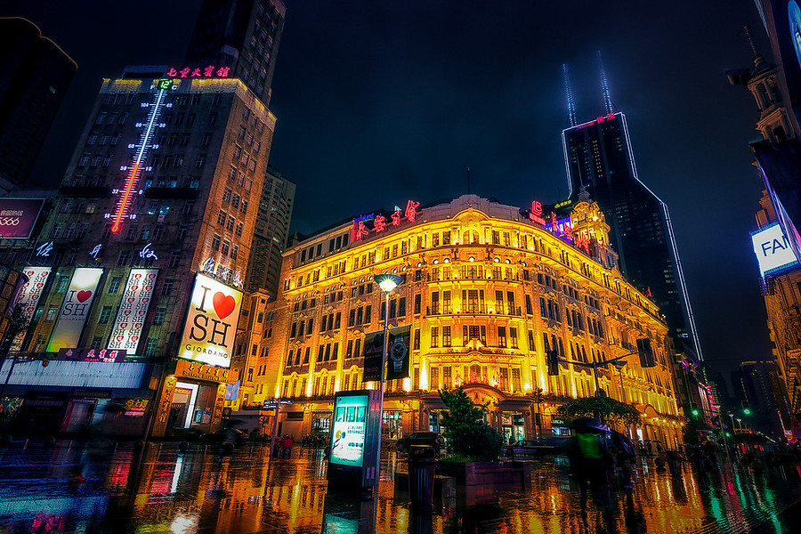 I Heart ShanghaiThis is an HDR photo from the last time I was in Shanghai when it was pouring rain. The wet street look really seems to enhances night photography.See this photo at AlikGriffin.com