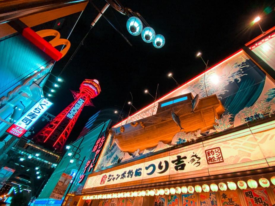 Tozankaku shops