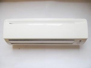 Инверторен климатик втора употреба DAIKIN, модел:F25JTNS-W-0