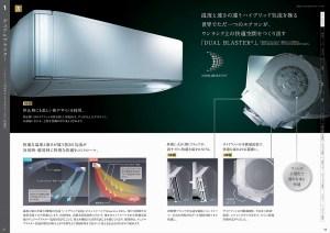Инверторен климатик FUJITSU, модел:AS-X56E2 Nocria-0