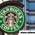 Si todavía vas a Starbucks prepárate para nunca ir otra vez