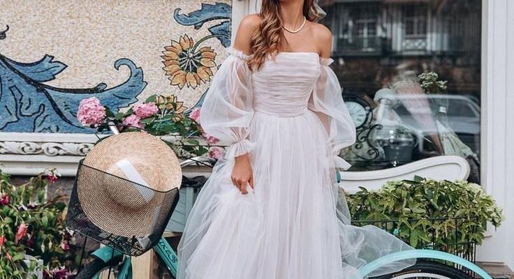 2021 Nikah Elbisesi Modelleri