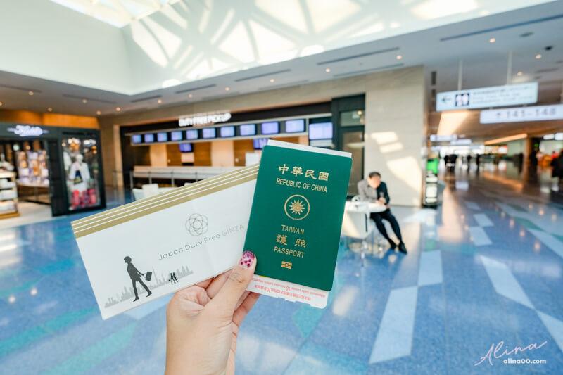 【羽田機場交通】羽田機場入境一篇搞懂!東京自由行交通攻略 - Alina 愛琳娜 嗑美食瘋旅遊