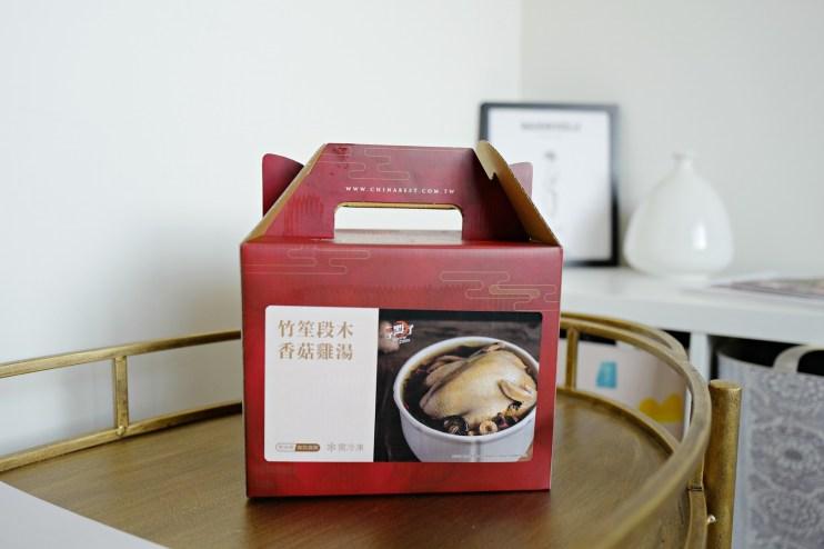 【團購】吃完必回購的雞湯-大成享點子五星主廚湯品