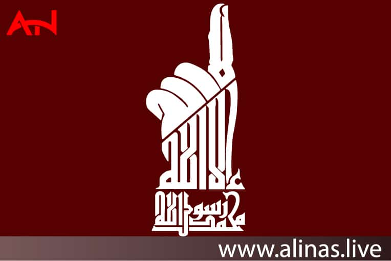 Read more about the article Islamic Kalma vector