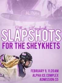 slapshots-2