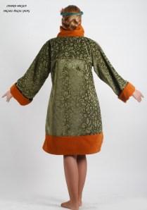 Abrigo Verde y teja Green and orange Coat 190€