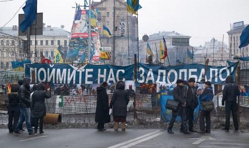 Maidan. Kiev. February, 13