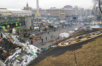 Maidan and Intitutskaya St. General view