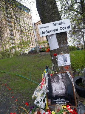 Makeshift memorial to young man who died in February of 2014 (Institutskaya street)
