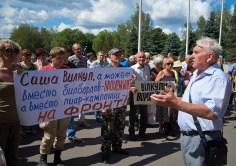 People demand to Alexander Vilkul don't spend money to billboards but buy bulletproof vests for soldiers.